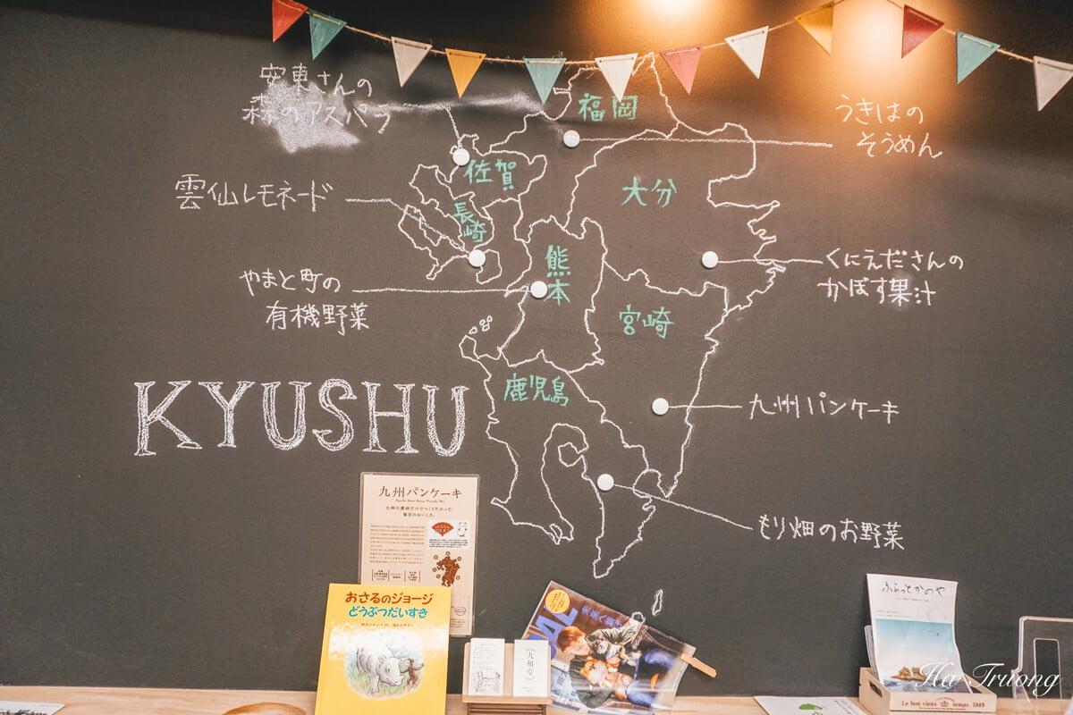 Kyushu restaurants in Tokyo Japan