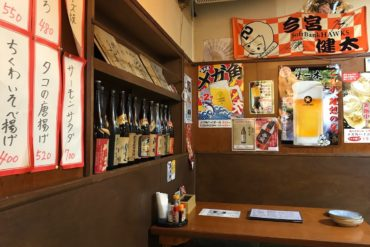 places to eat in Beppu restaurants Oita Japan