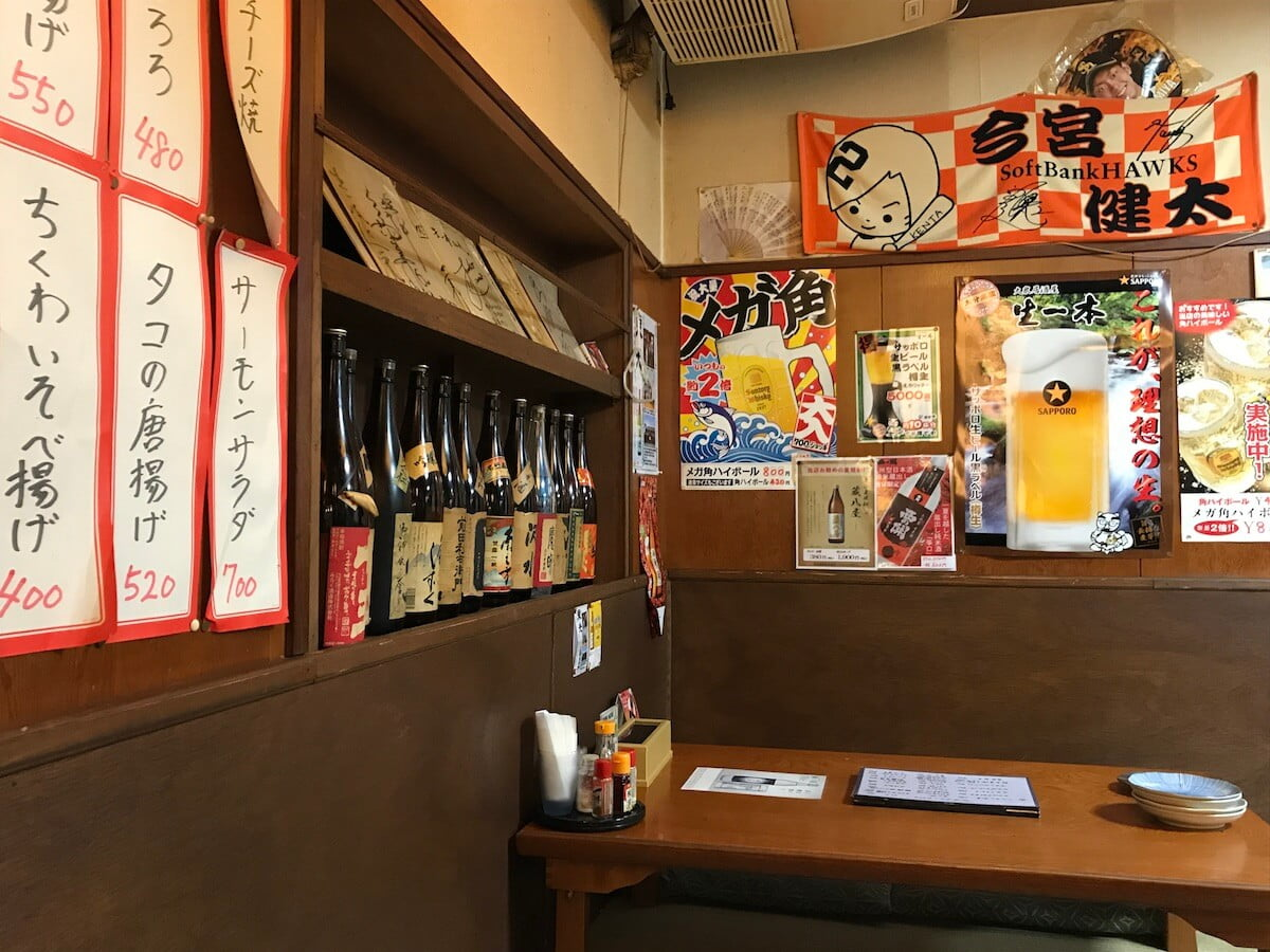 Best izakaya in Beppu Oita Japan