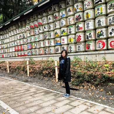 Meiji Jingu Shrine Tokyo Japan