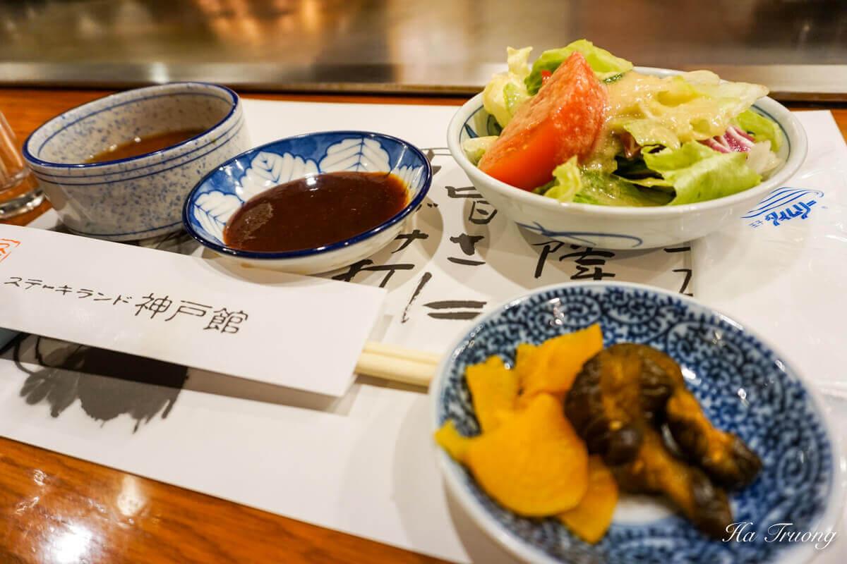Kobe beef set menu