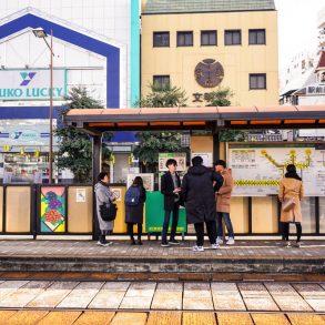 apply student visa for Japan