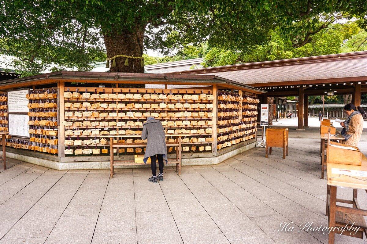 Japan wishing boards