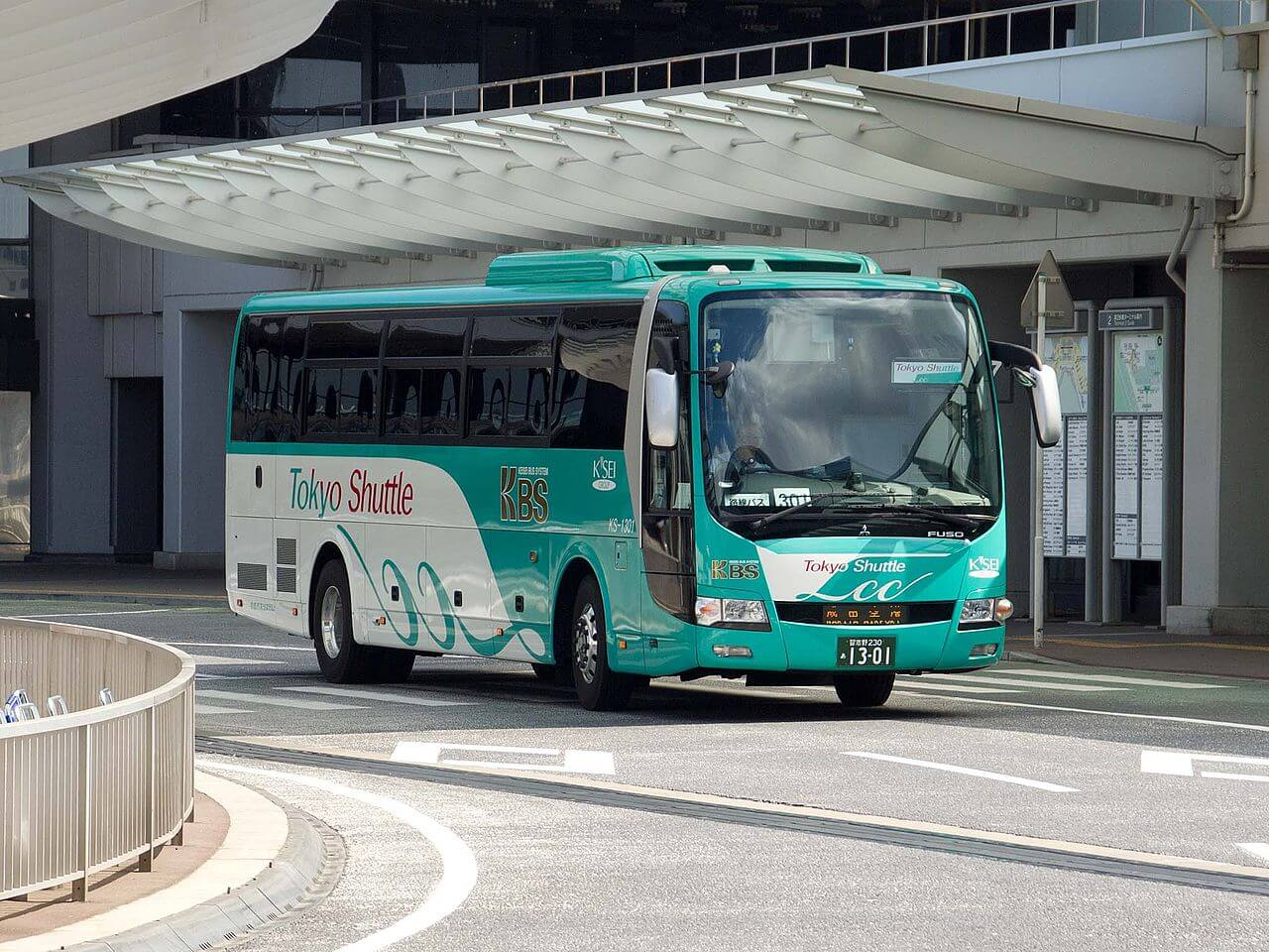 Tokyo Shuttle bus Japan