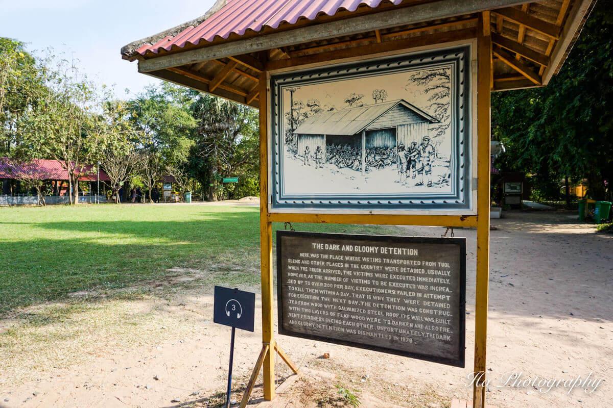 Choeung Ek Genocidal Center Cambodia