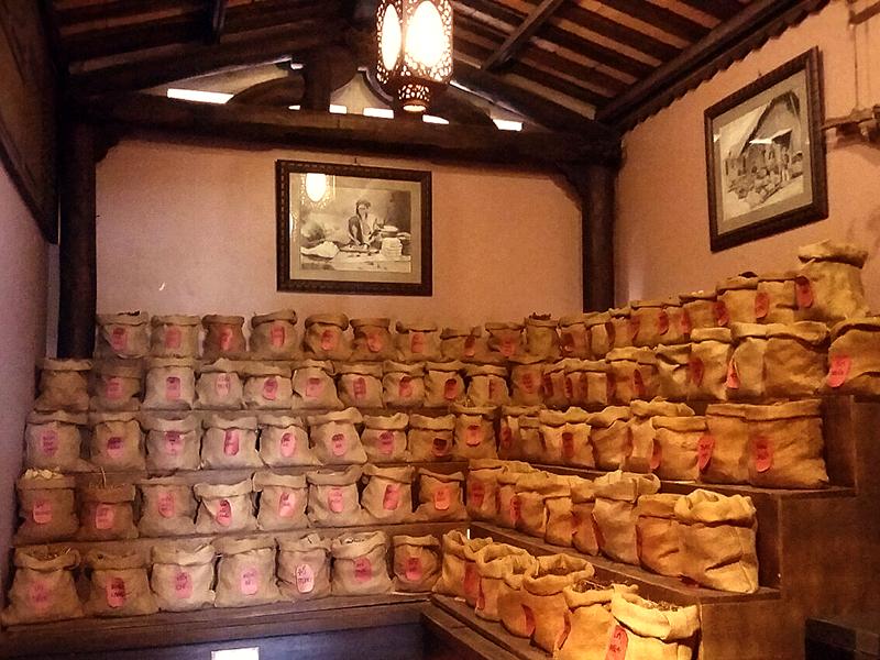 Traditional Vietnamese Medicine Museum