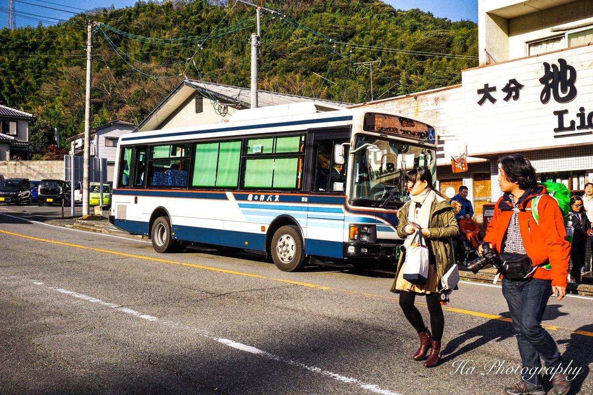 Beppu Hell Tour Kanawa Bus Japan