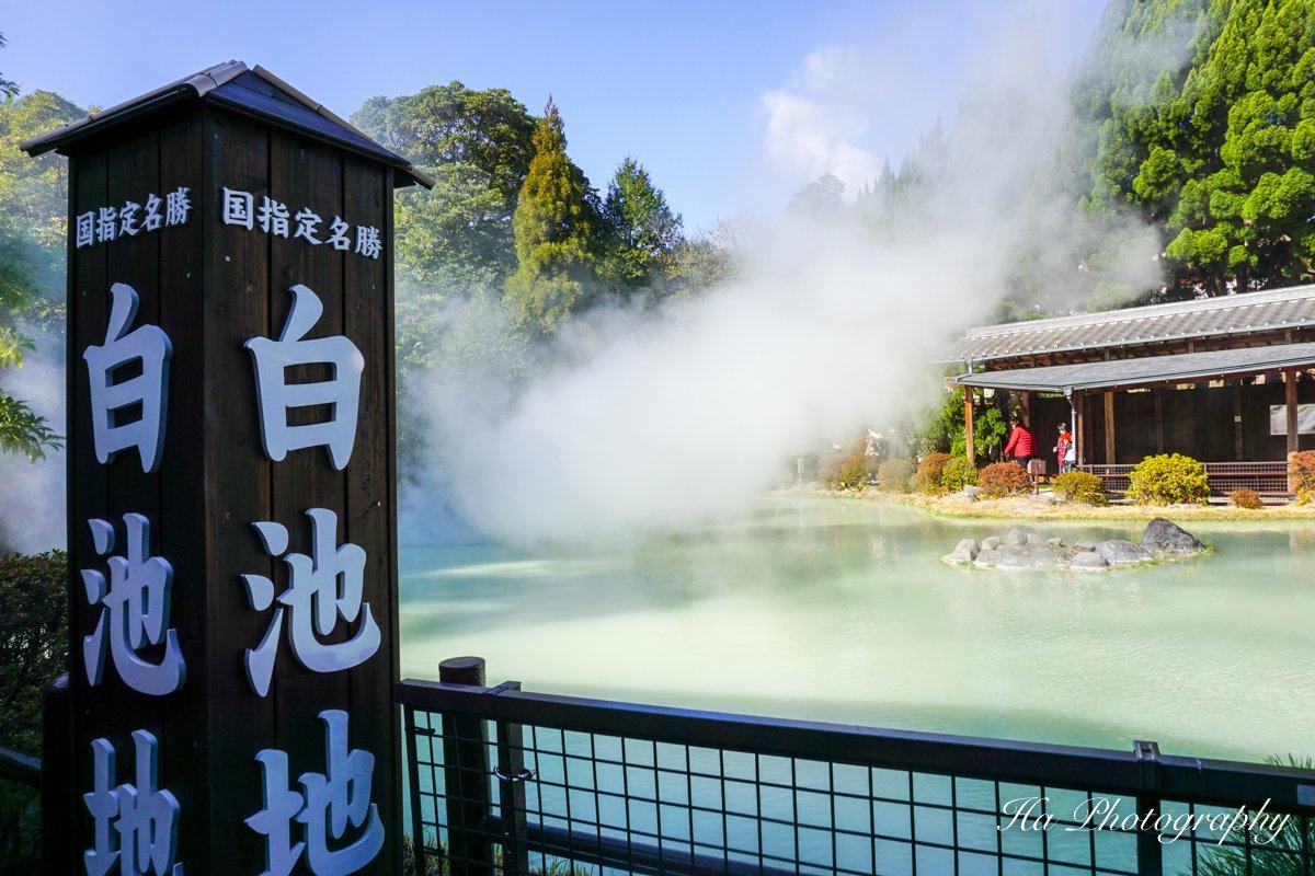 Shiraike Jigoku Beppu Japan