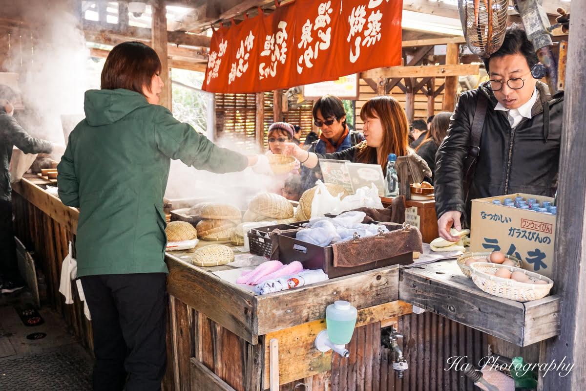 steamed food Beppu Japan
