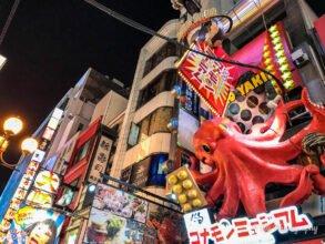 Osakthings to do Osaka Japan