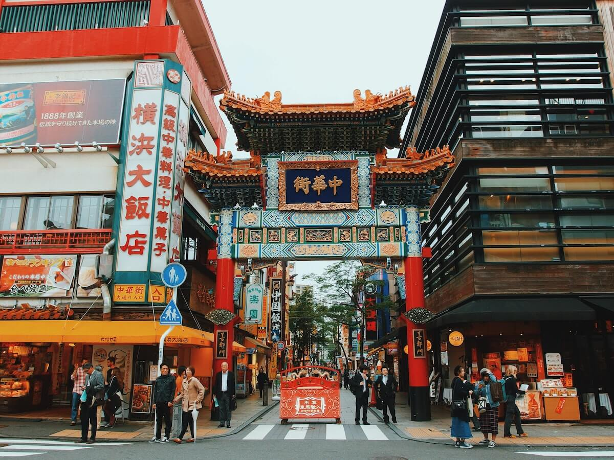 Yokohama Chinatown Japan.