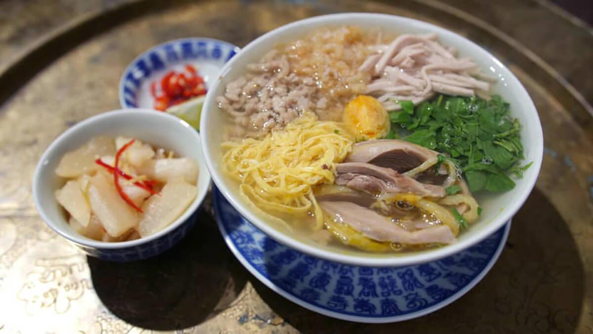 Bun Thang Hanoi Vietnamese food.