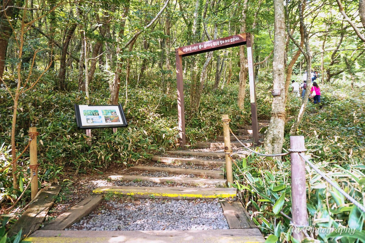 Eoseungsaengak trail gate Jeju Korea.