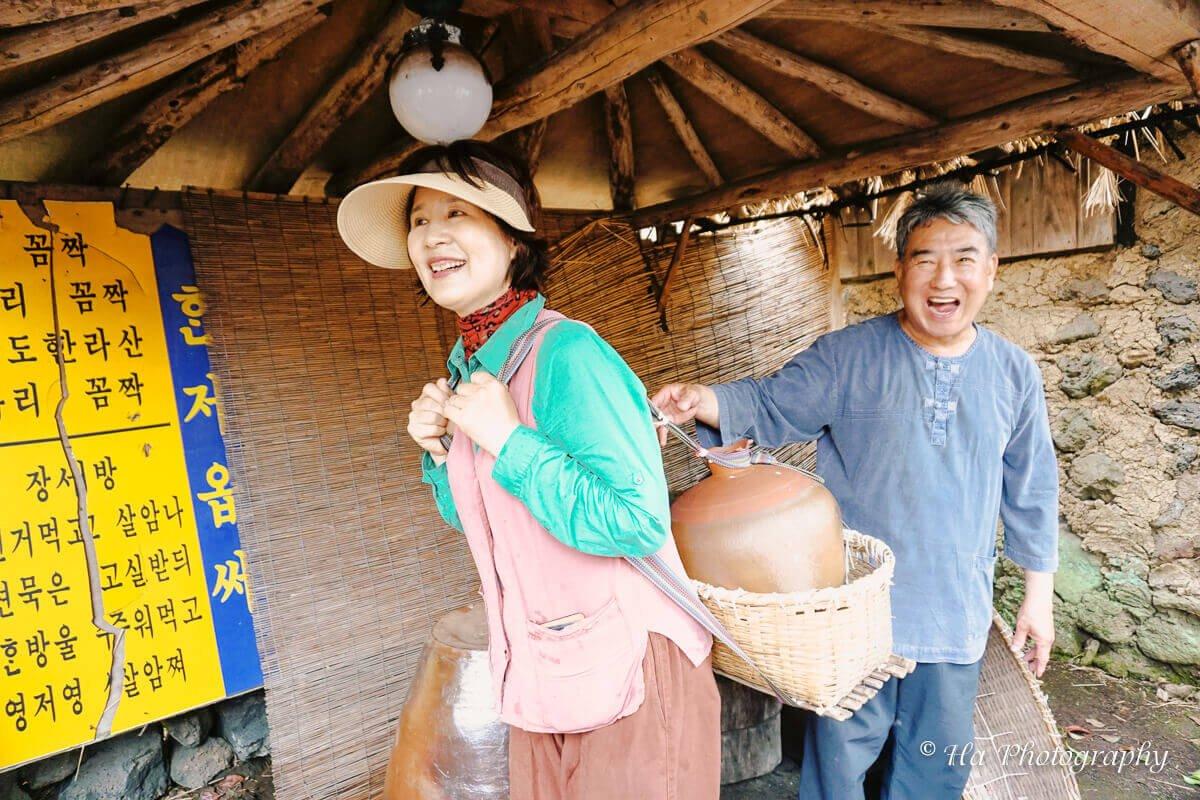 folk village people Jeju Korea.